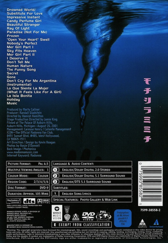 drowned_world_dvd_back
