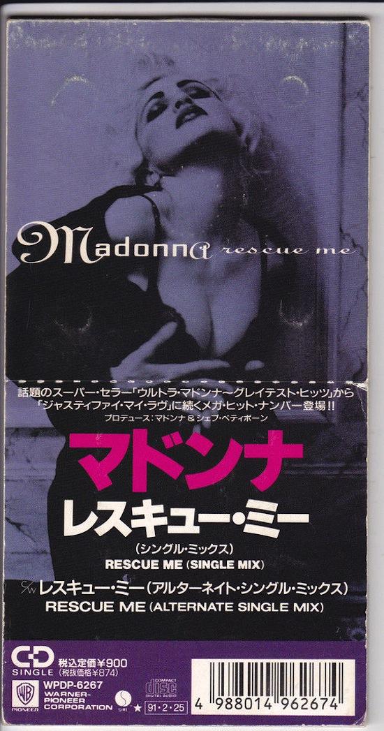 madonna-rescue-me-single-6