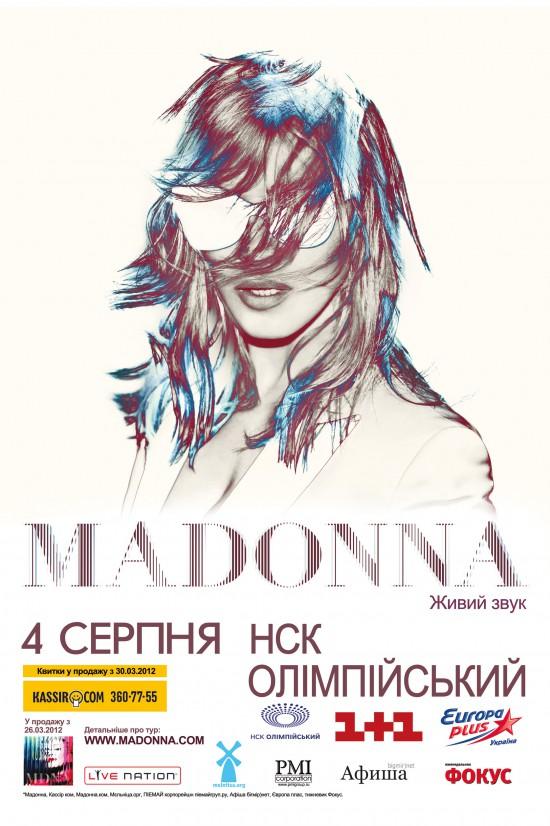 madonna_kiev