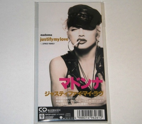 justify-my-love-i