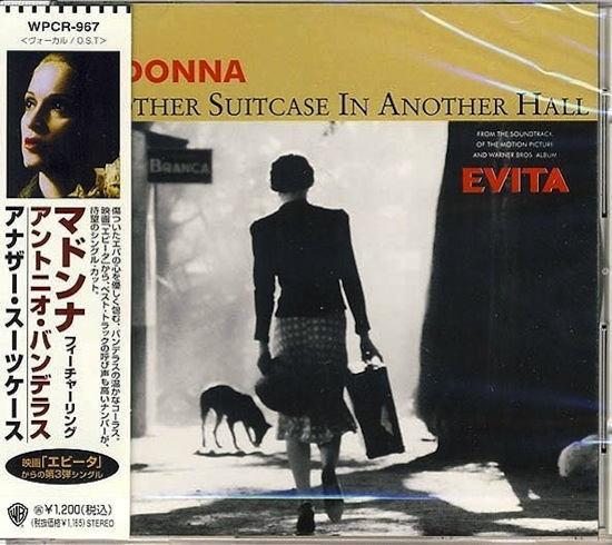 another-suitcase-in-another-hall-single-madonna-9