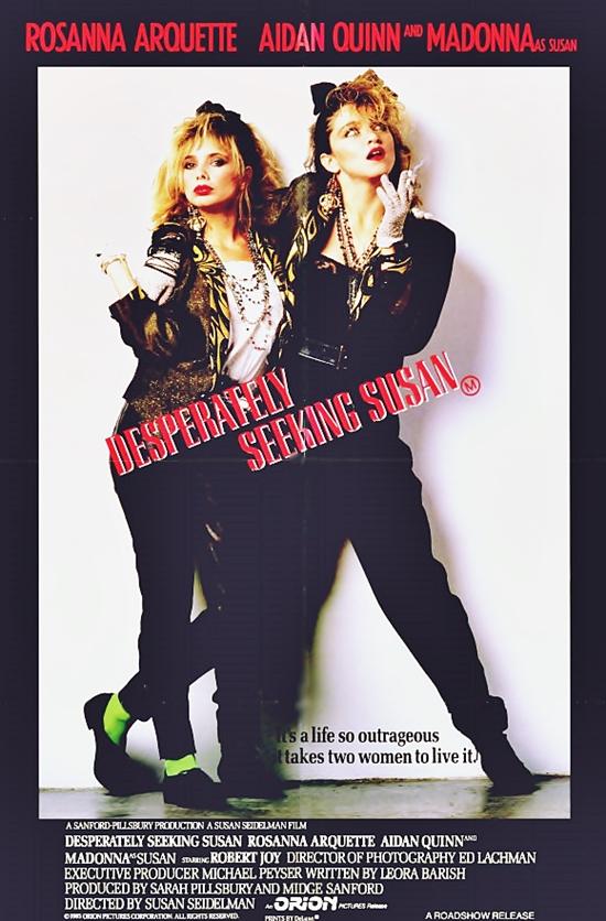 DSS - Film Poster 2