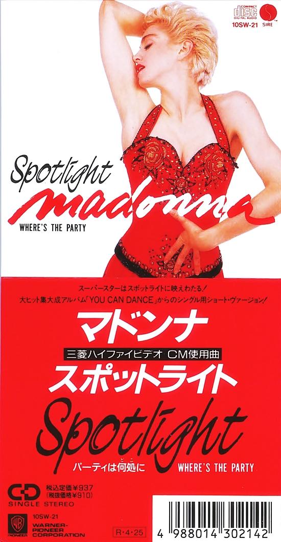 spotlight 4 25 1988 550