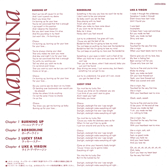 Madonna Japan Laserdisc Insert 550
