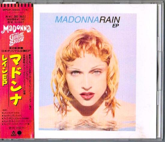 madonna-rain-japan-mini-ep-1