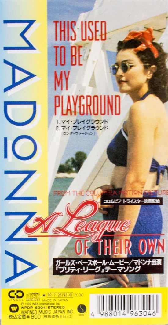 this-used-to-be-my-playground-japanese-snap-pack-1