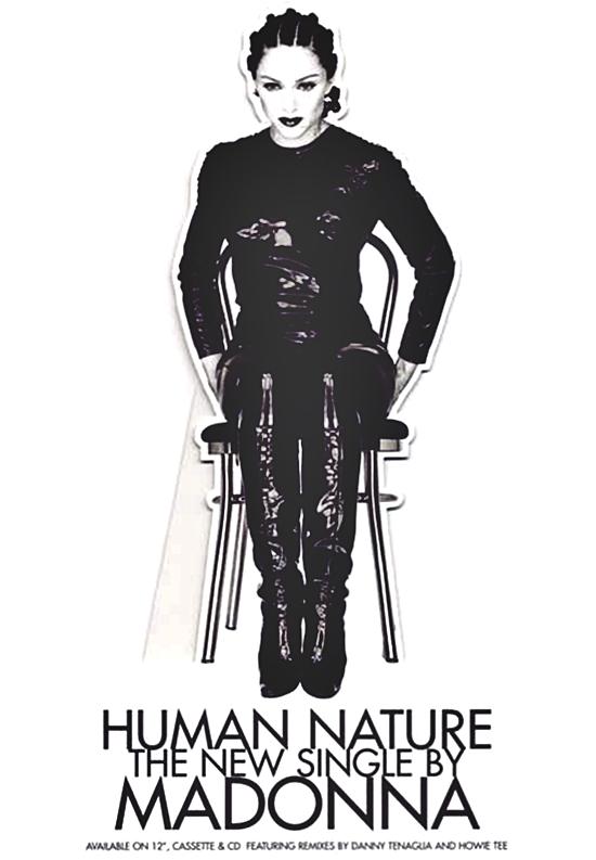 Human Nature UK Counter Display 2 550