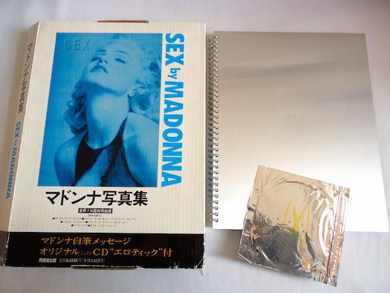 sex-japan-madonna-1