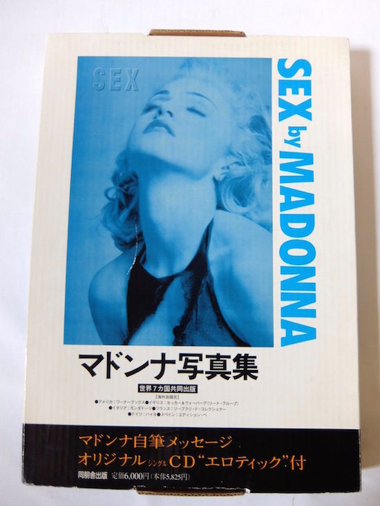 sex-japan-madonna-2