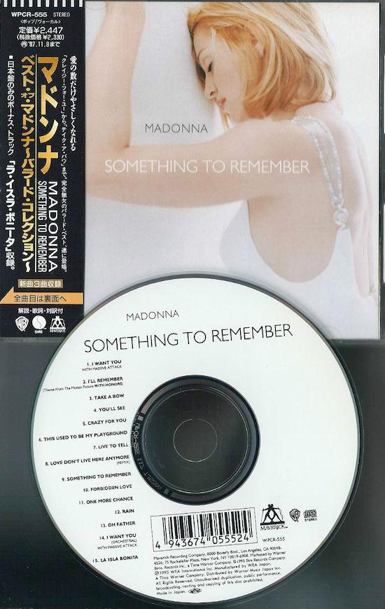 Something To Remember Japan 1