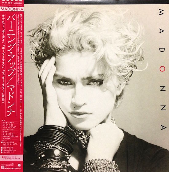 first-album-debut-madonna-1