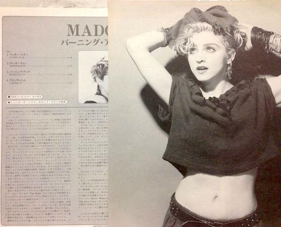 first-album-debut-madonna-2