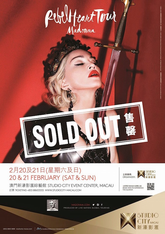 february-21-madonna -rheart-show-sold-out