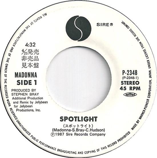madonna-spotlight-promo-1988 550