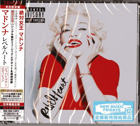 rebel-heart-madonna-tour-edition-dvd-cd
