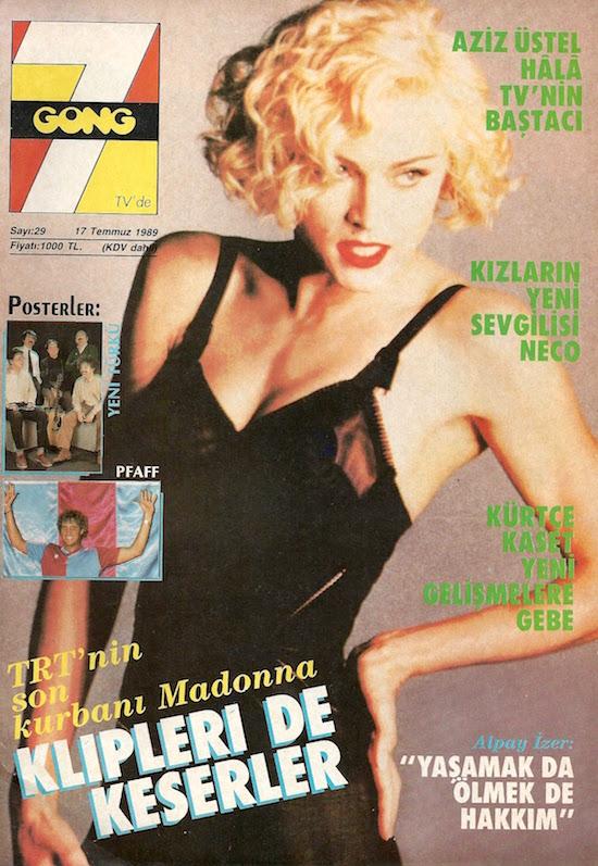 july-17-1989