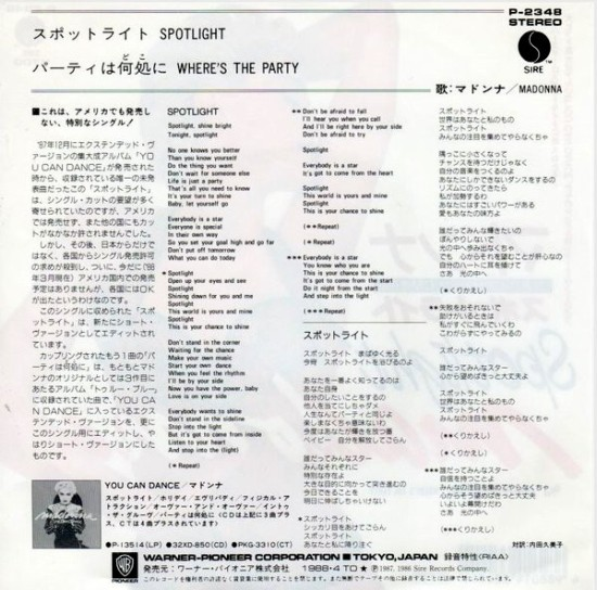 On May 16 1988 Madonnas Spotlight Reached A Peak Of 3 The Oricon International Singles Chart In Japan Single Was Released 7 Vinyl And Mini